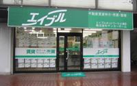 エイブルネットワーク 土浦店