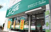 エイブルネットワーク 筑西店